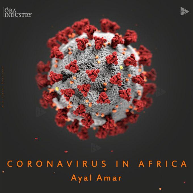 Ayal Amar Audio Playlist